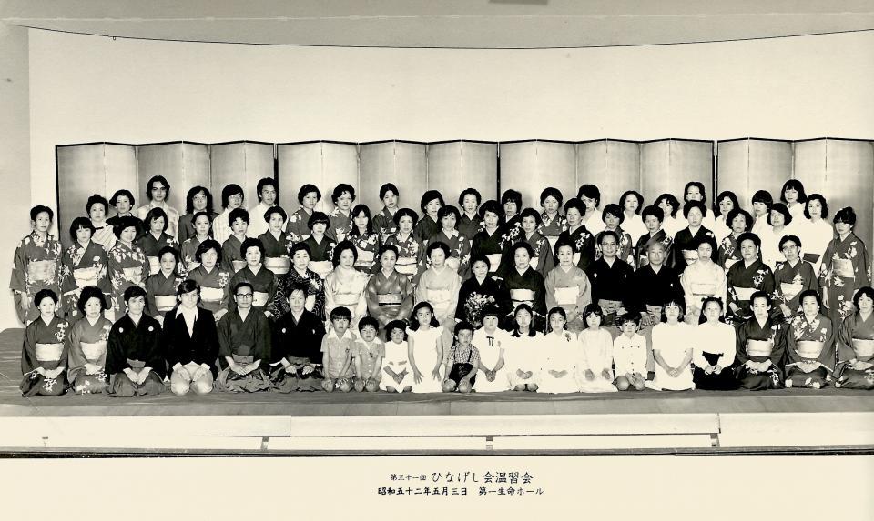 Concert de l'Ecole de koto Hinageshi-kai
