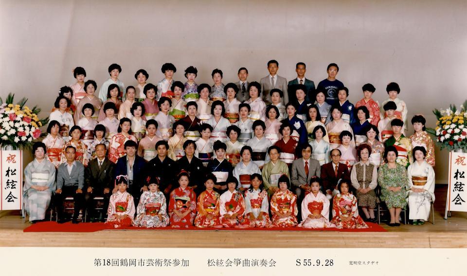 Concert de l'Ecole de Shamisen de Maître Matsudaira à Tsuruoka
