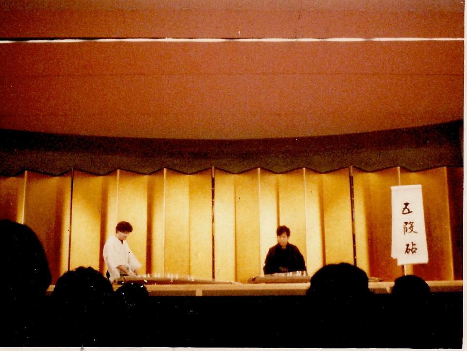koto Duo avec Maître Abe - Go Dan Ginuta