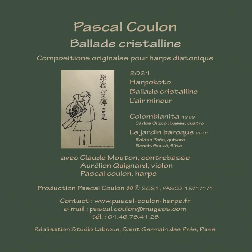 2021 - Ballade